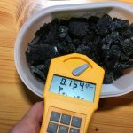 Measuring of moldavite radioactivity
