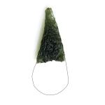 Moldavite shape - Drop (upper fragment)